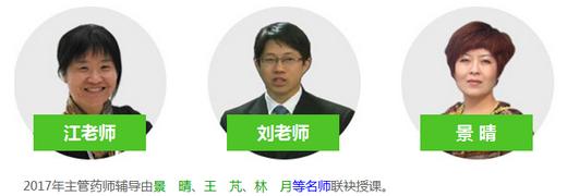 河南医学教育科教网