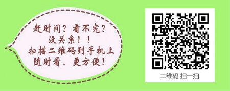 青海2017护士资格考试现场确认时间