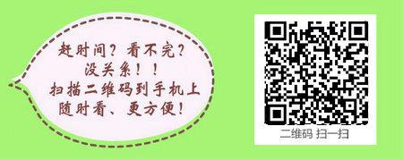 云南普洱2017护士资格考试报名
