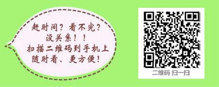 2017年云南玉溪护士考试报名