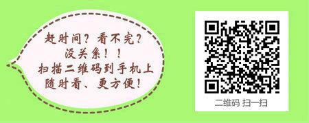 四川省2017年护士资格考试报名12月15日开始