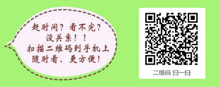 黑龙江2017年护士执业资格考试现场审核时间汇总
