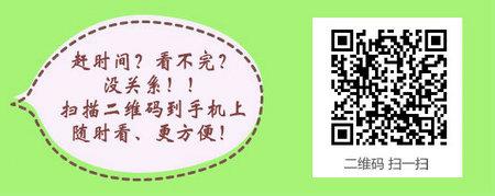 天津市2017年护士执业资格考试现场审核确认时间已公布