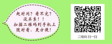 天津市2017年护士考试报名缴费时间公布了吗?