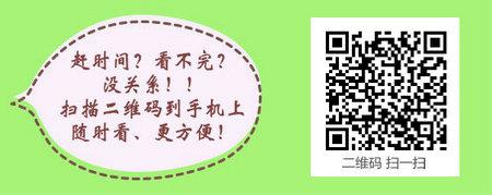 2017年四川绵阳护士考试现场确认12月19日开始