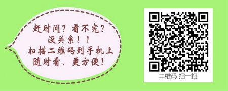中医执业医师考试对师承人员的要求是什么?