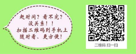 中西医专业可以报考中医执业医师考试吗?