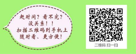 农村医学专业考生能报考执业药师考试吗?