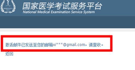 2017年临床执业医师考试成绩查询忘记密码怎么办?