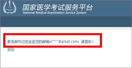2018年中西医助理医师笔试成绩几月份公布?