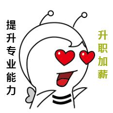 中医专长人员可以直接报考江西省中医执业医师考试?