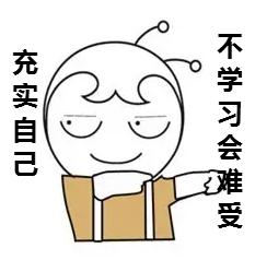 中医执业/助理医师电子化注册
