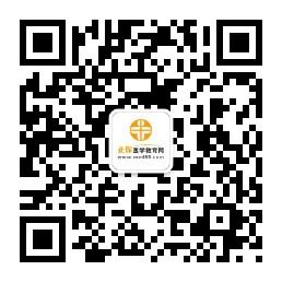 2018中西医执业医师笔试成绩