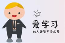 上海市中医执业医师成绩查询