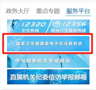 西藏中医执业助理医师资格证书查询