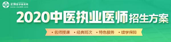 2019年中医执业医师考试变化